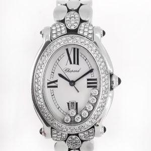 ساعة شوبارد فل الماس