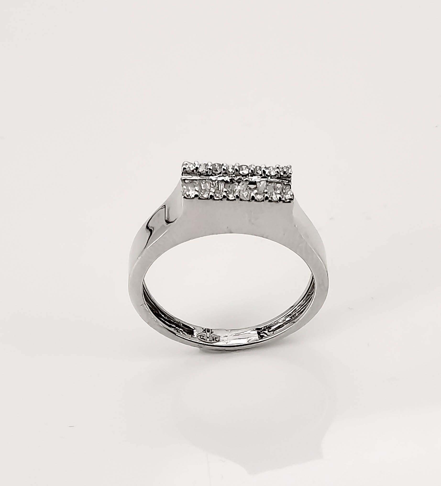خاتم الماس